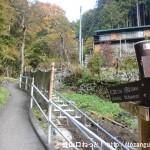 安寺沢の本仁田山登山口に設置されている道標