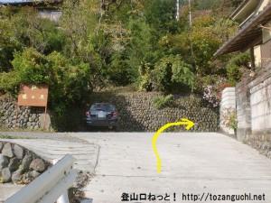 日原街道入口の交差点から右斜め前の小路に入って坂を上った所のT字路を右折する