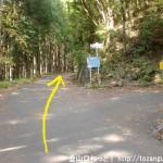 林道不老線の入口