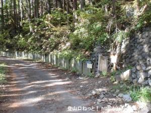 林道不老線の入口を入ってすぐのところにある六ツ石山と石尾根の登山道の入口