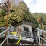 羽黒三田神社の本殿右横から登山道に入った先で車道に出たところ
