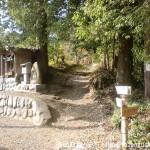 羽黒三田神社の表参道入口