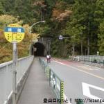 境橋バス停(西東京バス)