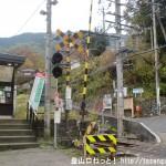 JR白丸駅(JR青梅線)