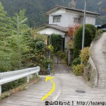 白丸駅の出口横から坂を下る