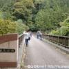大多摩ウォーキングトレイルの登山口 数馬峡橋にアクセスする方法