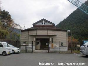 白丸ダムの魚道の入口