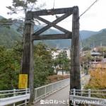 鳩ノ巣駅のすぐ下にある雲仙橋