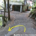 鳩ノ巣小橋に行く途中で民宿の前の坂を下る