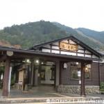 JR鳩ノ巣駅(JR青梅線)