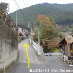 鳩ノ巣駅から本仁田山登山口に行く途中の分岐