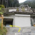 本仁田山の登山口のすぐ手前