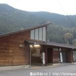 古里駅(JR青梅線)