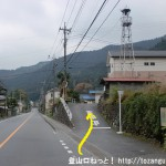 丹三郎の御岳山登山口の手前