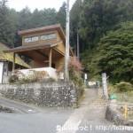 丹三郎の御岳山登山口前