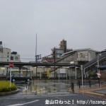 東青梅駅(JR青梅線)