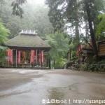 霞丘陵ハイキングコースの登山口 塩船観音寺にアクセスする方法