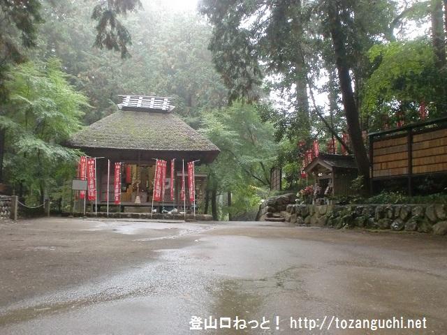 塩船観音寺の薬師堂