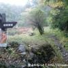 霞丘陵ハイキングコースの登山口 岩蔵温泉にアクセスする方法