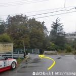 岩蔵温泉から東京青梅病院に行く途中の橋の前