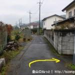 岩蔵温泉の住宅街の路地