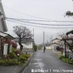 岩蔵温泉の旅館前