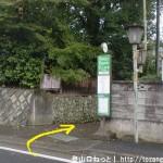 岩蔵温泉バス停横の小路に入る