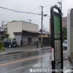 東青梅駅北口バス停(都営バス・西武バス)