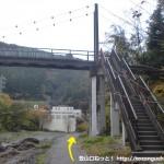 御岳渓谷の杣の小橋の下の遊歩道