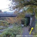 御岳渓谷の神路橋の下の遊歩道