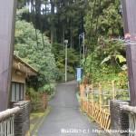 御岳渓谷の神路橋を渡ったところ