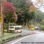 ケーブル下バス停(西東京バス)