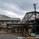 御岳山ケーブルカーの滝本駅
