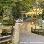御岳山ケーブルカーの滝本駅前にある橋を渡る