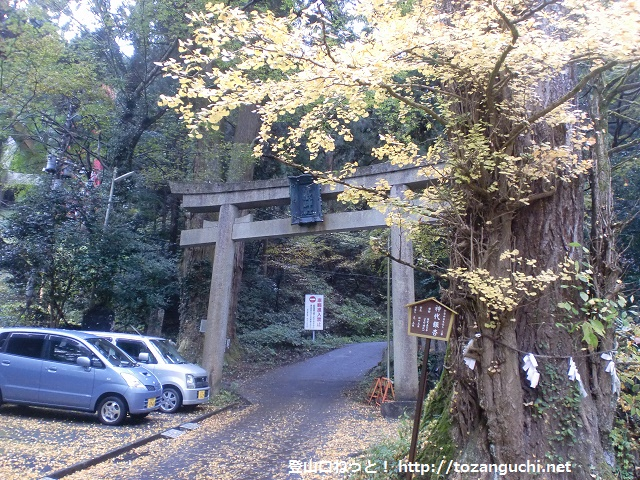 御岳山の登山口 ケーブルカーの滝本駅にアクセスする方法