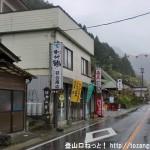 元郷バス停(西東京バス)