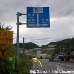 敷津の交差点を左折する