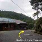 佐田峠(御杖村)の首はね地蔵前