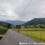 神末上村に行く途中の田園の中の車道