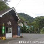 神末上村バス停(御杖村コミュニティバス)