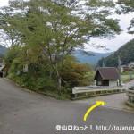 神末上村バス停の裏から来たところ