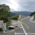 神末上村バス停そばの分岐を左に進む