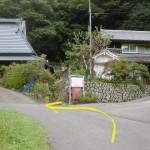 学能堂山の神末上村側登山口前のT字路