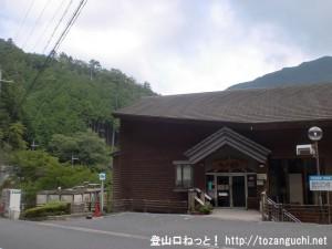 やはた温泉(東吉野村コミュニティバス)