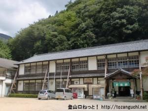 ふるさと村(奈良県東吉野村)