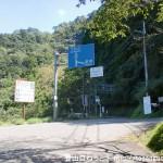 森林植物公園口バス停(十津川村村営バス)