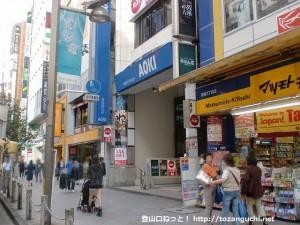 好日山荘新宿東口店前