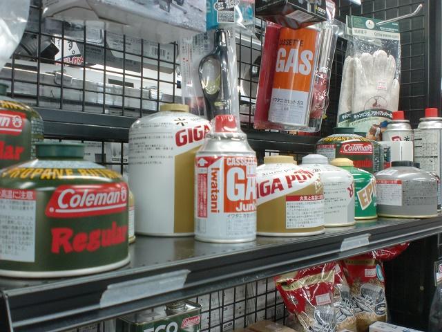 東京・新宿でガスカートリッジ(ガス缶)を購入できる登山用品店
