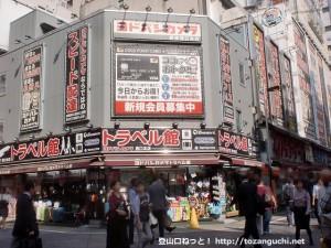ヨドバシカメラ新宿西口本店トラベル館