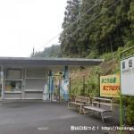 軍畑駅(JR青梅線)